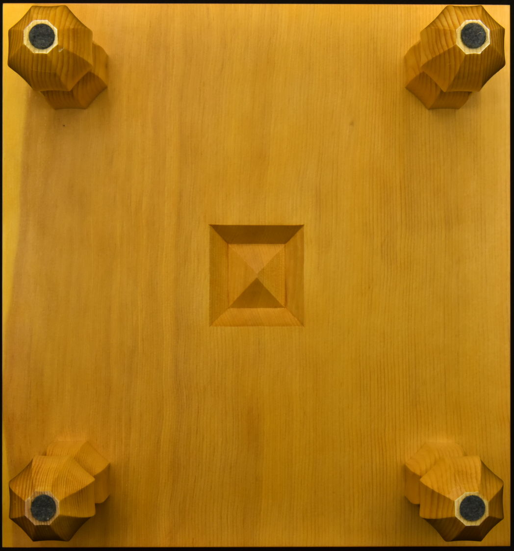 碁盤 新かや30号松