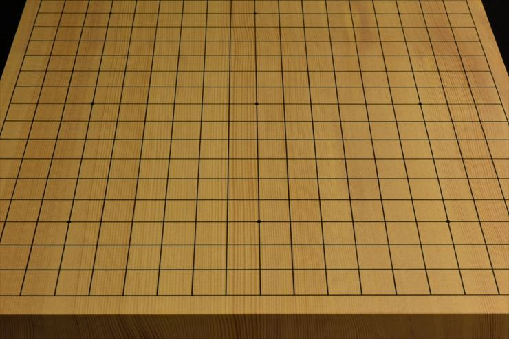 碁盤 新榧60号