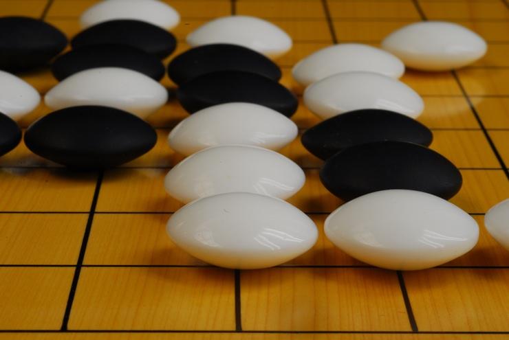 碁石 - Yunzi