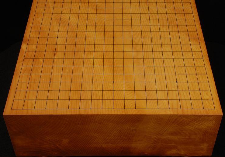碁盤修理 本榧