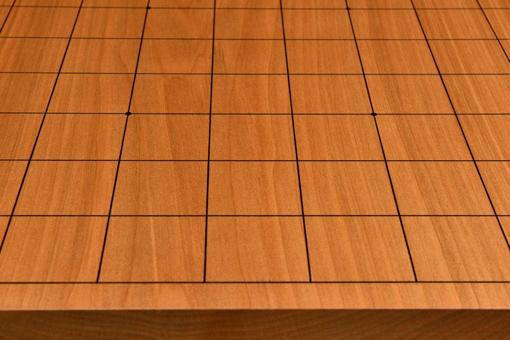 将棋盤 40号松印
