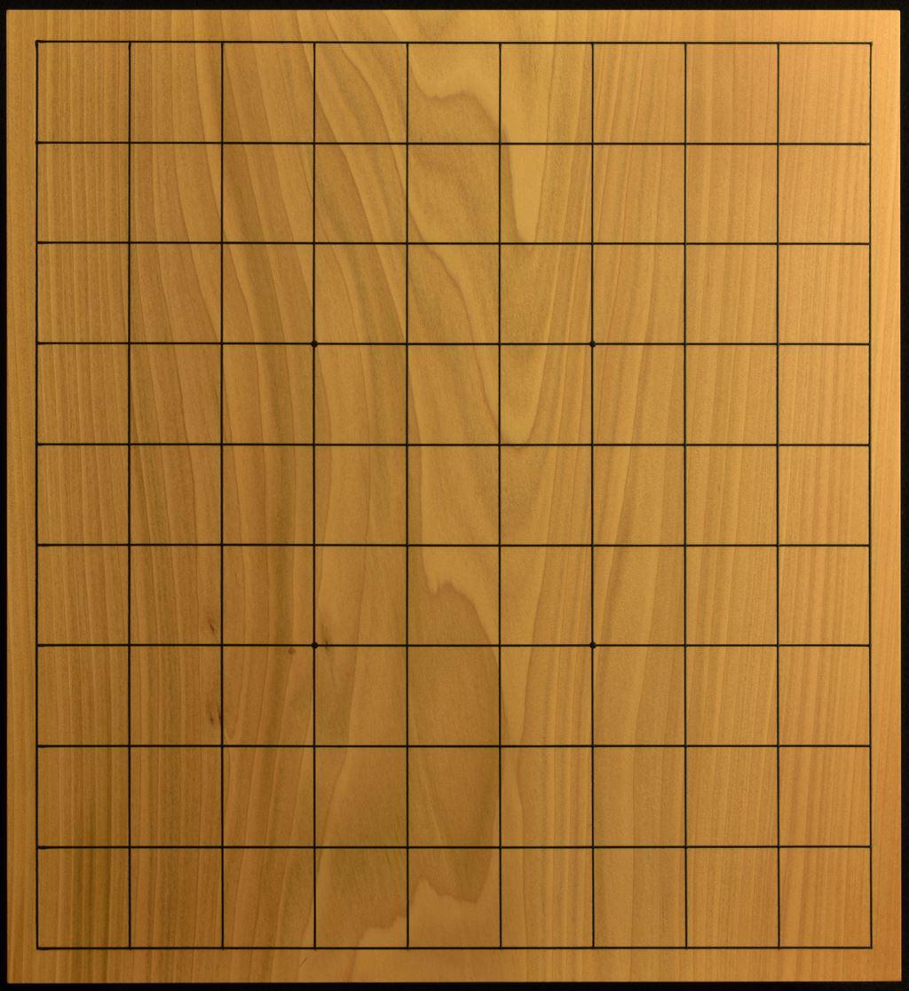 将棋盤 本桂50号松印