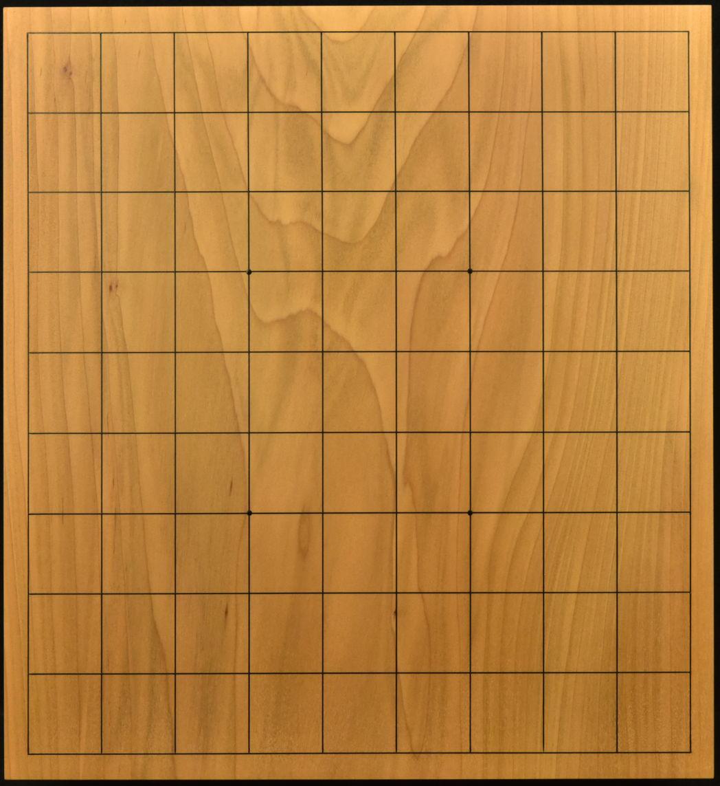 将棋盤 本桂50号梅印