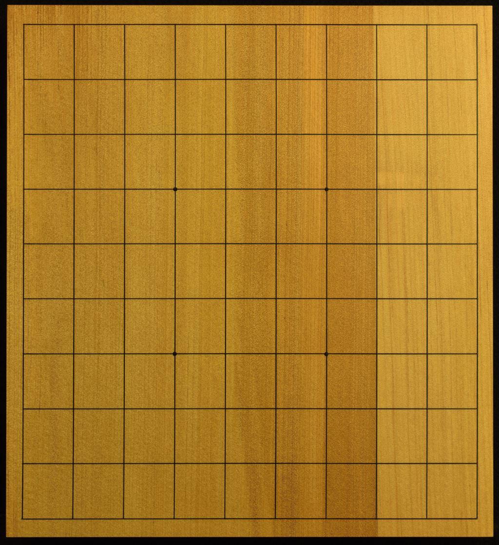 将棋盤 新桂20号